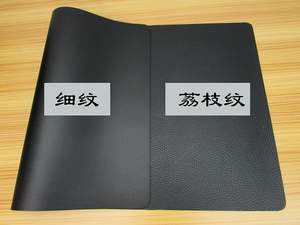 其包邮大号黑色写字台桌垫板定制鼠标垫皮革电脑办公桌垫腕垫贴。