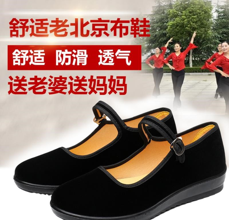 中國代購 中國批發-ibuy99 女士鞋子 老北京布鞋女上班软底女装一字扣厚底女士保洁时尚餐厅鞋子广场舞
