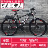 26寸山地自行车24双碟刹男女学生成人休闲轻便爆款21变速减震赛。