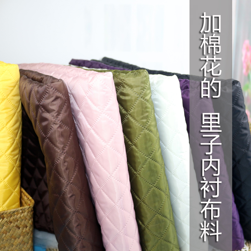 Compound cotton lining cloth in winter with cotton sandwiched cotton lining diamond thick cotton jacket and coat lined with warm and fluffy cotton piece