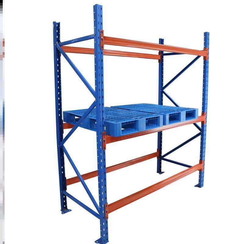 Стеллажи для склада Артикул 645851338673