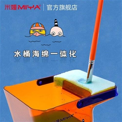 Mias new watercolor water powder art bucket water powder watercolor painting brush washing bucket students have many skills in art examination.