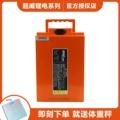 电动车锂电池48v60v20ah代驾新国标电动自行三轮车电瓶通用。