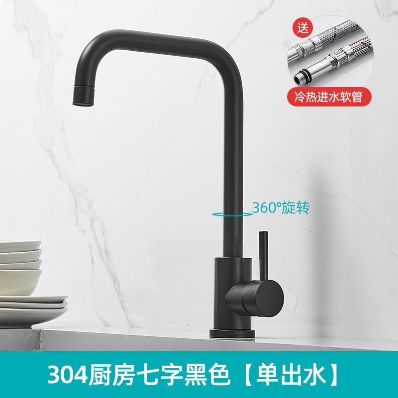 New net red stainless steel kitchen faucet splash proof hot and cold domestic sink dishwashing basin water tap rotatable