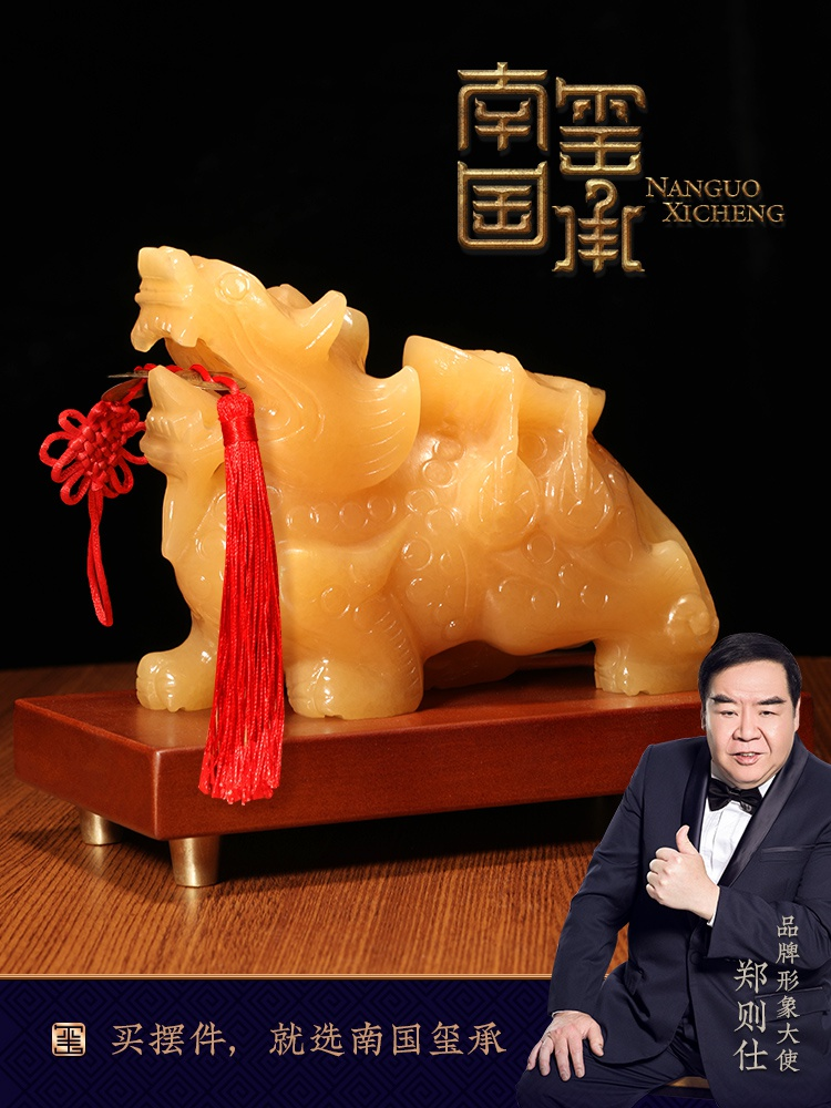 Huang Yushis ornaments: living room, entrance, cashiers office, opening ceremony, gifts and ornaments to attract wealth.