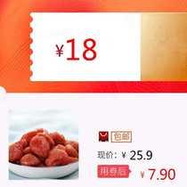 三只松鼠草莓干106g/袋