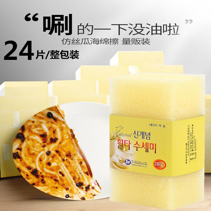 中國代購|中國批發-ibuy99|不沾鍋|刷锅刷碗神器洗碗丝瓜纳米洗碗海绵擦洗碗布不沾油厨房家用百洁布