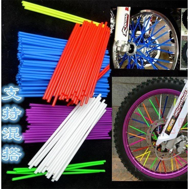 中國代購 中國批發-ibuy99 自行车装饰 七彩车条管彩色钢丝套管自行车装饰辐条管彩管钢丝管轮子装饰管