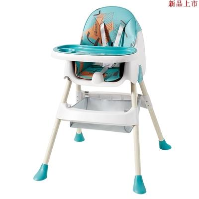 宝宝餐椅吃饭可折叠便捷式家用儿童座椅婴儿椅子多功能饭桌餐桌椅