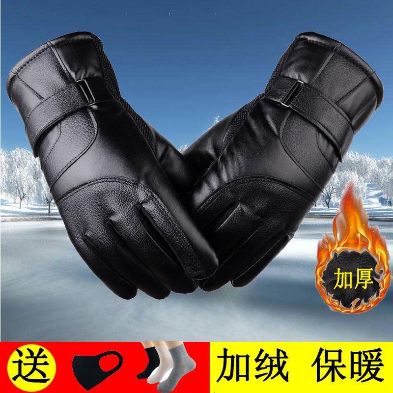 。皮手套男保暖单车可触摸屏长指骑行男冬季男滑雪摩托车工作登山