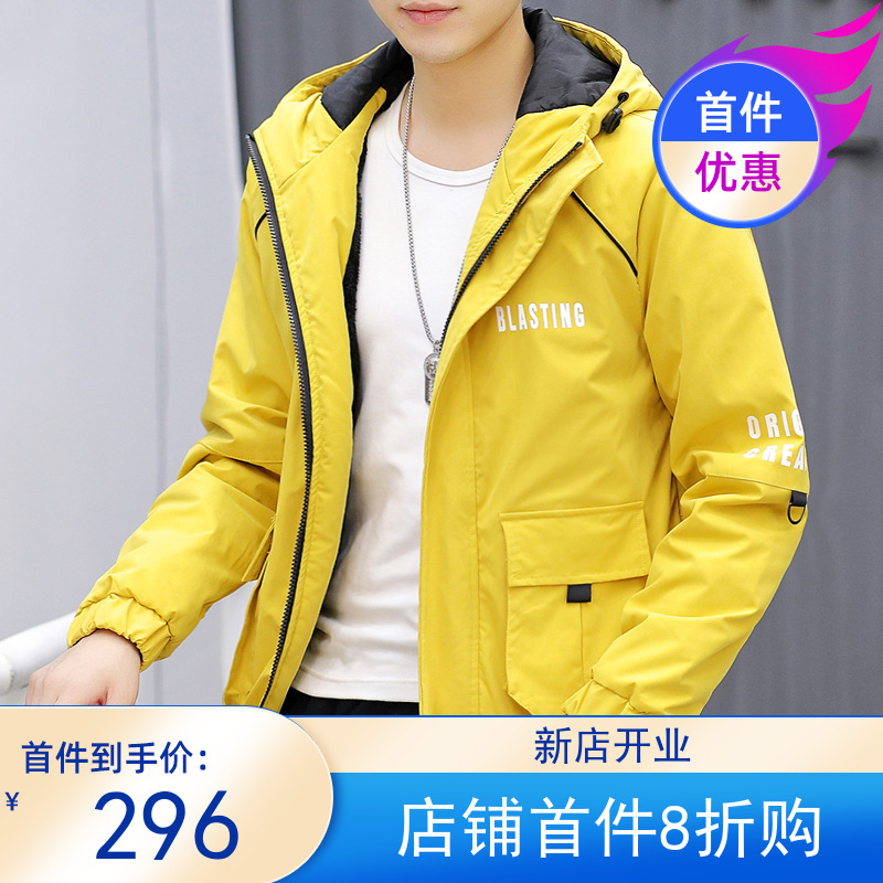 2020 spring and autumn mens hooded casual jacket mens cardigan fashion spring coat mens youth non iron coat