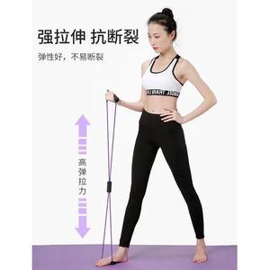 8字拉力器开肩美背神器肩颈拉伸带橡筋弹力绳家用训练健身器