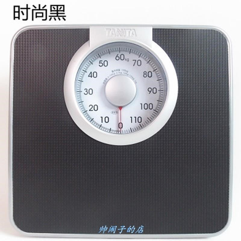 Home beauty salon personal durable scale precision kindergarten high precision personality accurate baby health beauty.