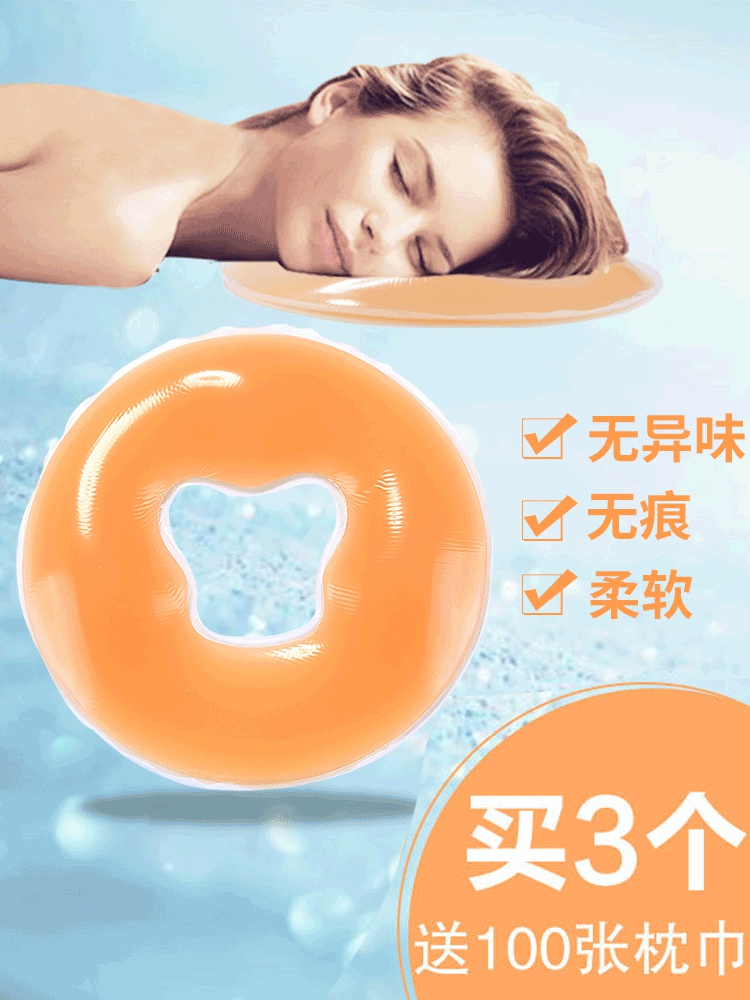 Latex silicone lying down pillow beauty spa massage health care U-shaped face and neck pillow massage bed latex lying down soft pillow