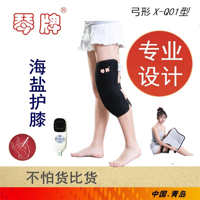 琴牌艾草海盐交流电热敷包膝舒宝个人护理家用保健按摩器材送插座