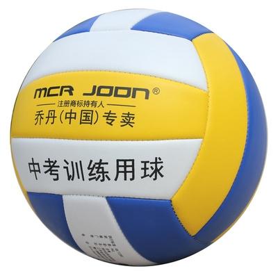 软排球中考专用海绵排球软式免充气排球中小学生儿童训练幼儿园排