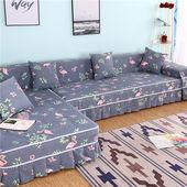 沙发套罩全包万能套四季通用沙发罩沙发巾懒人贵妃网红沙发布全。