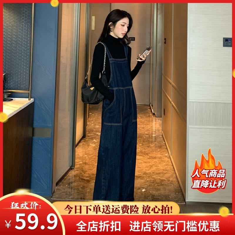 New high waist denim suspenders womens Retro large straight tube wide leg pants suspenders age reduction large pockets loose one-piece length