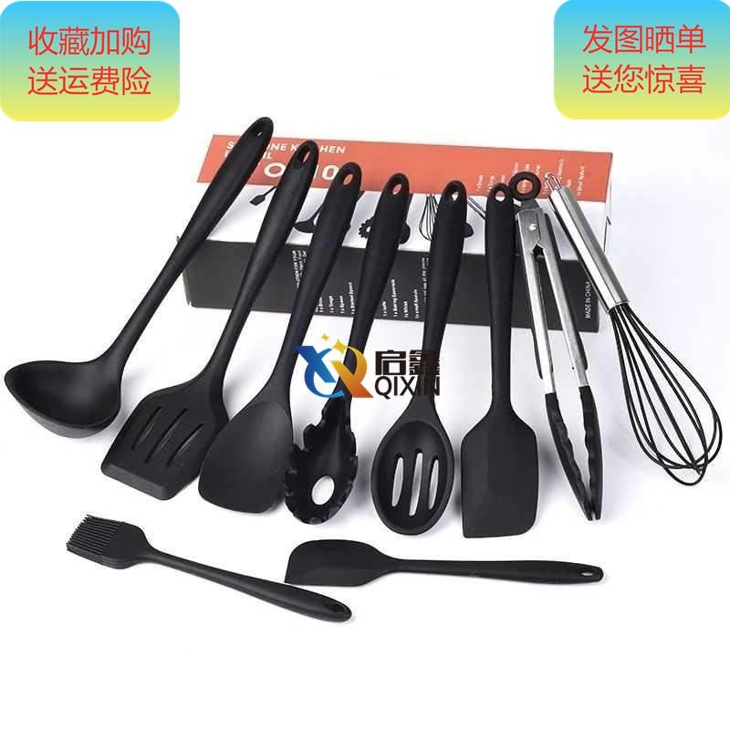 Кухонные принадлежности / Ножи Артикул 647060102514