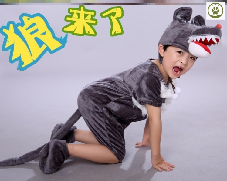 61Y childrens animal show costume big gray wolf show costume wolf and lamb small animal role play show Costume