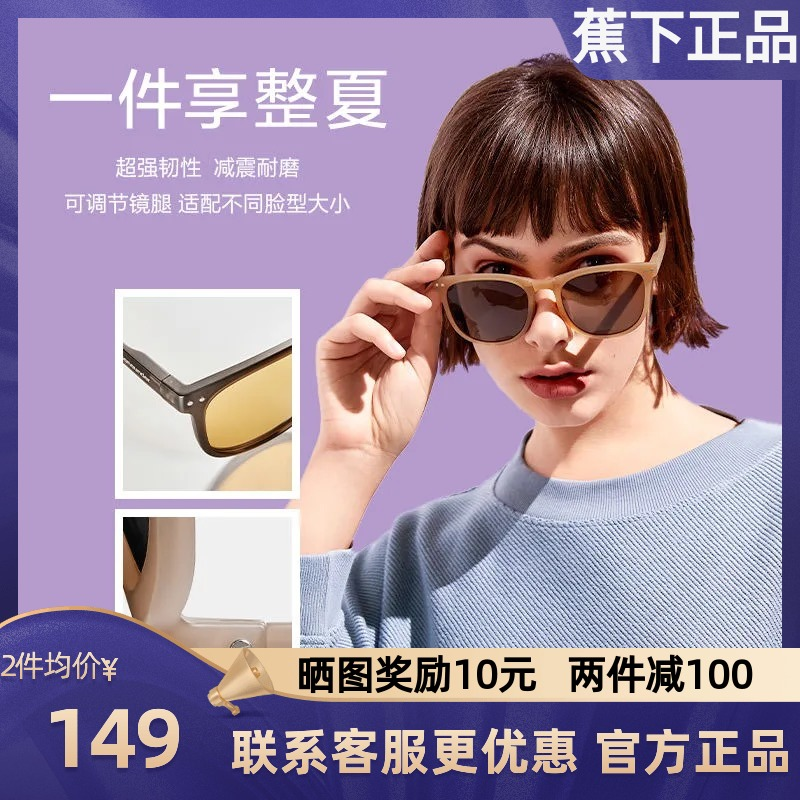 太阳镜女士潮流偏光太阳眼镜开车护眼焦下墨镜时尚可折叠滤光