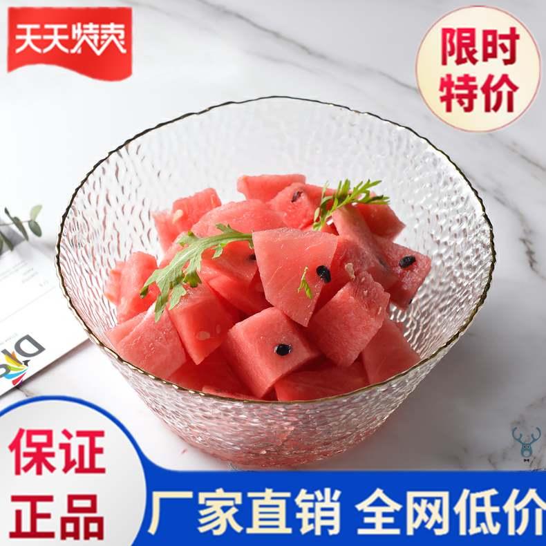 大号。玻璃实耐用居家大碗碗蔬菜玻璃个性餐具碗吃饭优雅碗冰淇。