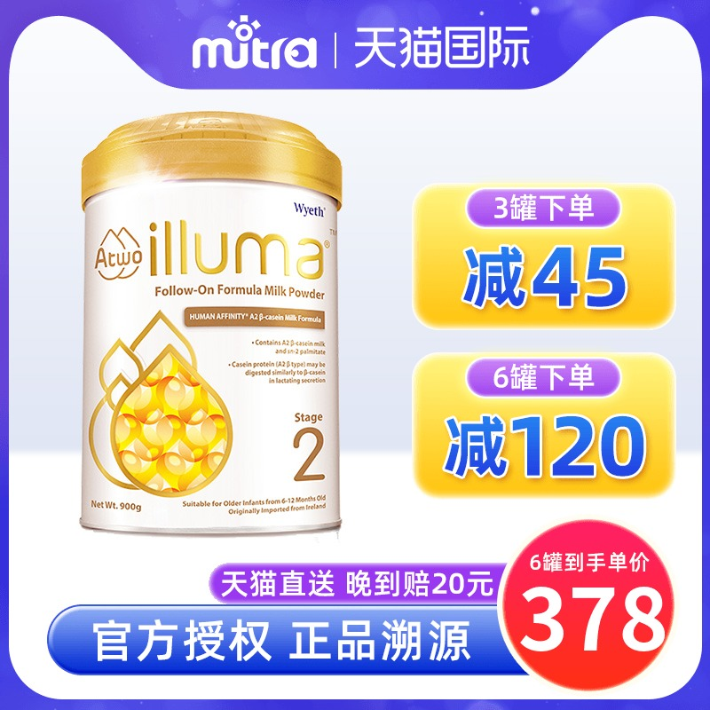 海外版启赋惠氏illuma a2婴儿奶粉蛋白2段进口900g