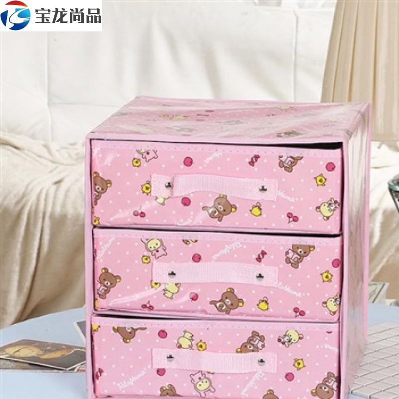2021 high grade box storage box folding no drawer pantyhose storage and finishing box