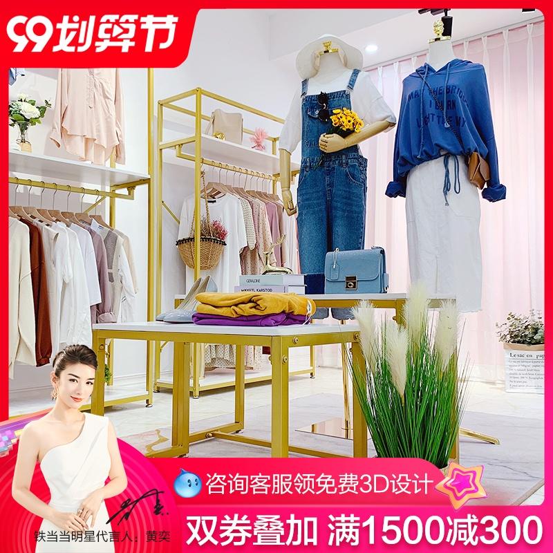 成套服饰家具服装店桌子展示桌中间摆放落地式女装店流水台展示台