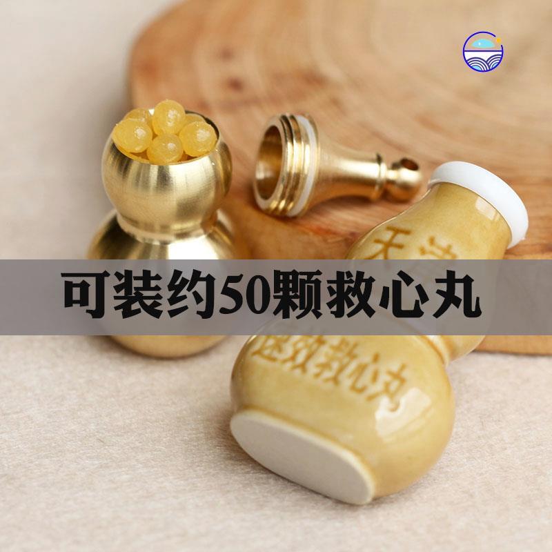 Сувениры из тыквы Артикул 638973013820