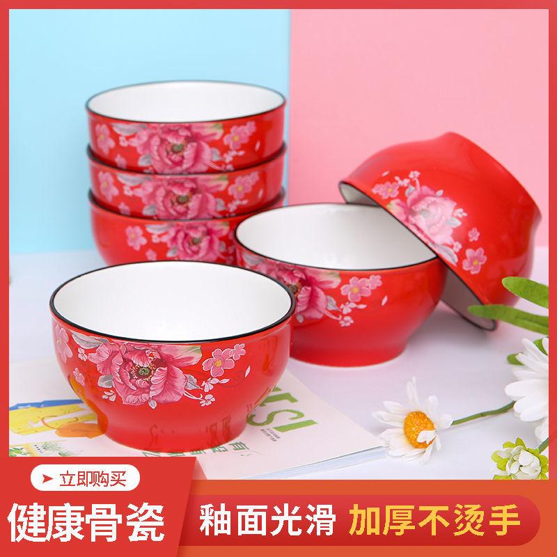 碗家用利比碗加厚防烫陶瓷碗套装餐具吃饭碗米饭碗面碗汤碗可微波