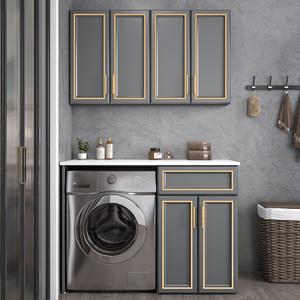 。定制阳台切角洗衣机柜伴侣组合平板台盆单独阳台柜组合整体一体