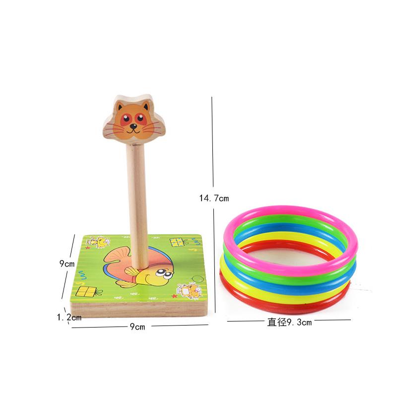 木质套圈套环儿童动物玩具投掷游戏宝宝早教套圈圈2-3-6岁