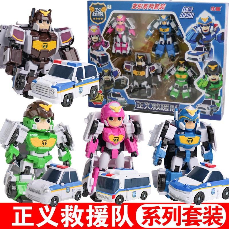 正义救援队玩具变形机器人警车汽车金刚联盟全套装机车侠托雷男孩