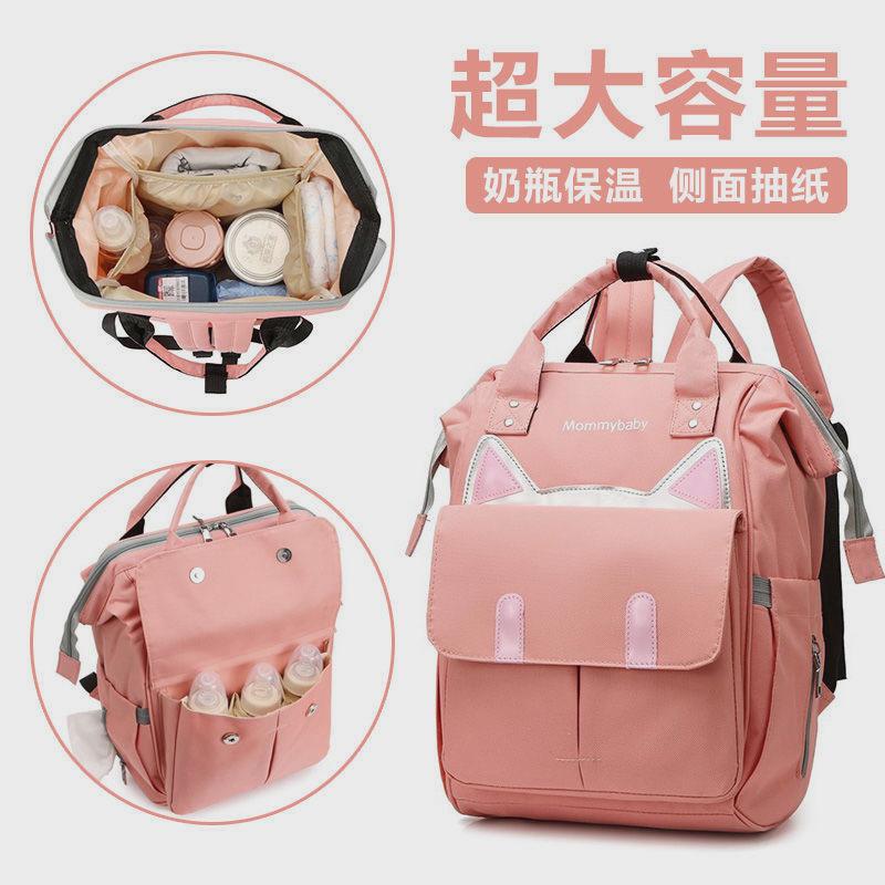 妈咪包大容量多功能双肩背包2020新款宝妈手提外出孕妇待产母婴包
