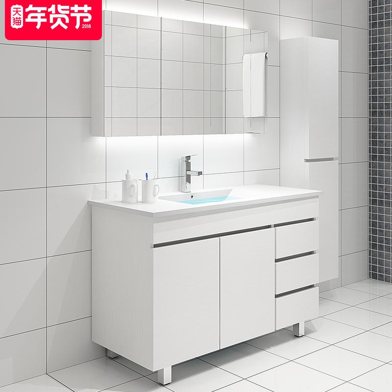 В ванной шкафы сочетание современный простой пол, тип ванная комната мыть тайвань белый мойте руки тайвань мыть бассейн кабинет сочетание