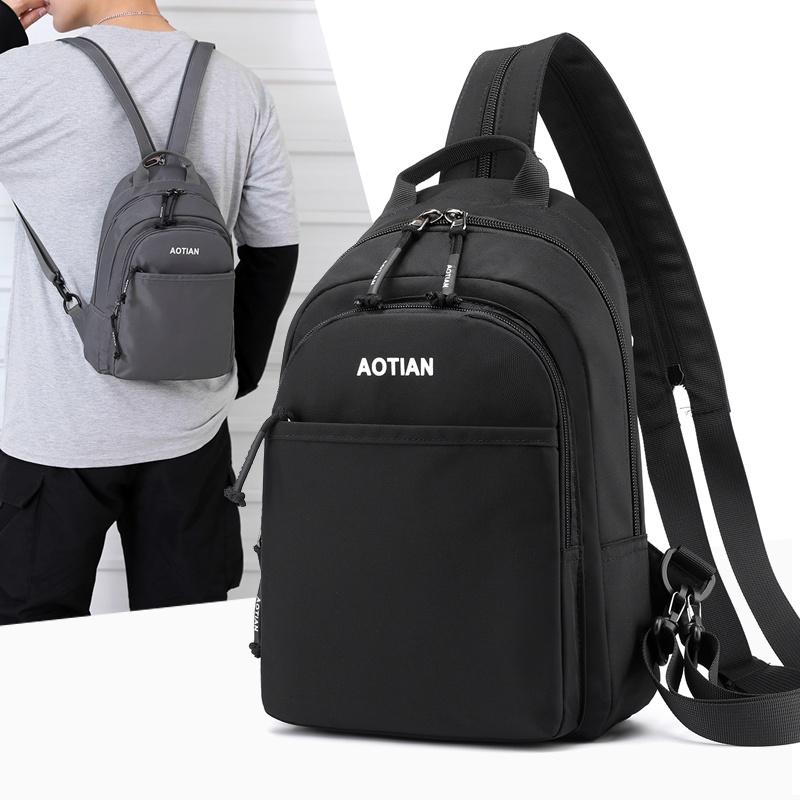 韓国語版男性ビジネスカジュアル0 L職業男性は簡単に小さいサイズで軽いリュックサック大容量のモビリティバッグです。