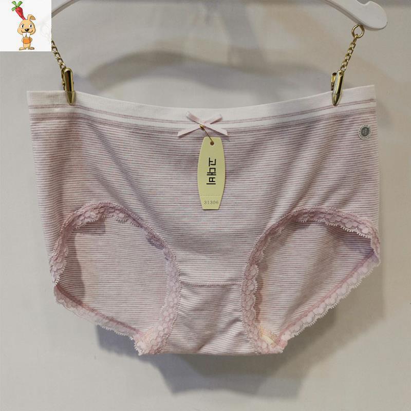 Buttock stripe womens waist concubine small three good looking Baotou underwear Dale comfortable Moku fresh pants soft °