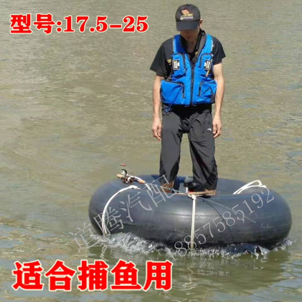 Automobile inner tube swimming ring children armpit ring household inner tube boat large buoyancy rowing bed inflated large tire.