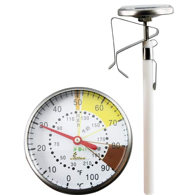 咖啡机械水温探针式厨房食品测油温温度计婴儿奶温计测计温度计