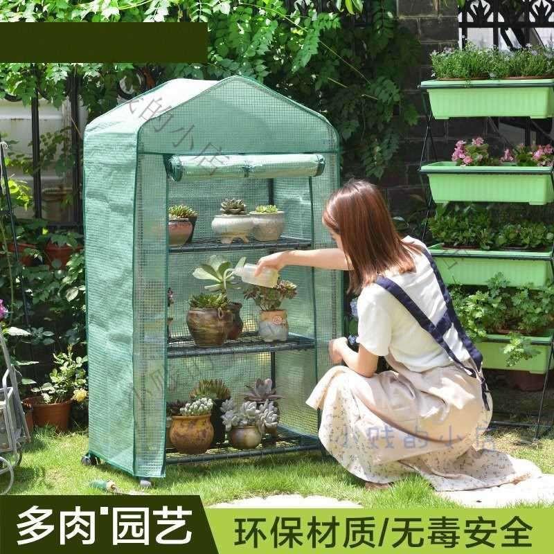 观赏棚花房室植物多肉园艺家用保温棚花草露养温室棚庭院遮雨花。