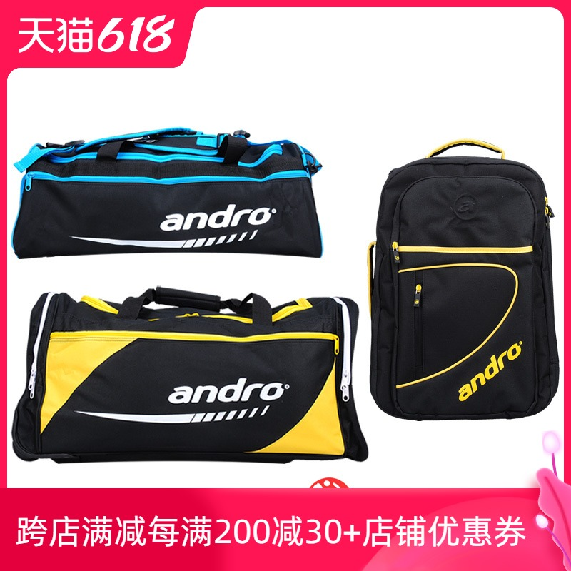 Andro Lando multifunctional sports travel bag 402221 medium Trolley Case portable shoulder bag