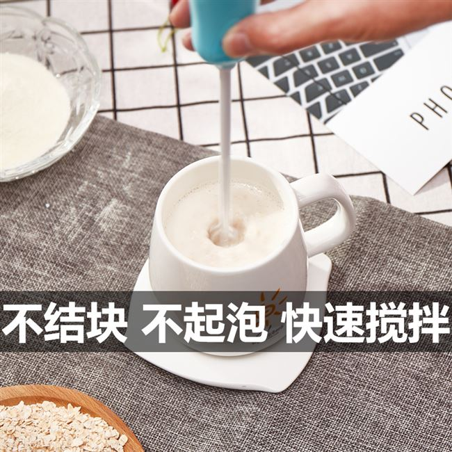 Блендер для сухого молока Артикул 639056940530
