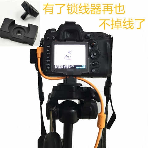 SLR camera fixed clip on-line shooting data cable lockset cable clip photography accessories non dropping device