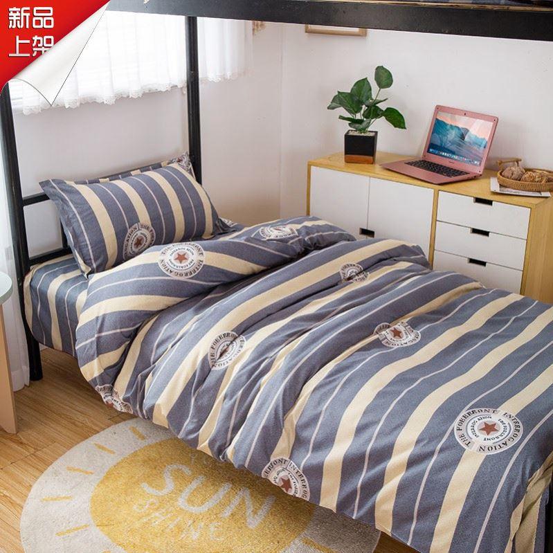 タオバオ仕入れ代行-ibuy99 床上用品 学生宿舍上下铺初高中单人寝室卡通床单15米被套三件套床上用品.