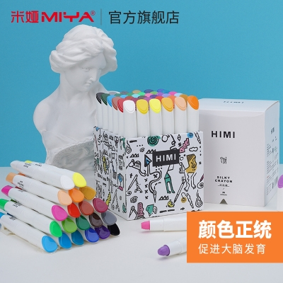Mia himI colorful stick childrens rotating color crayon oil painting stick washable 24 color 36 color 12 color crayons.