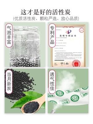 Активированный уголь Артикул 638972266030