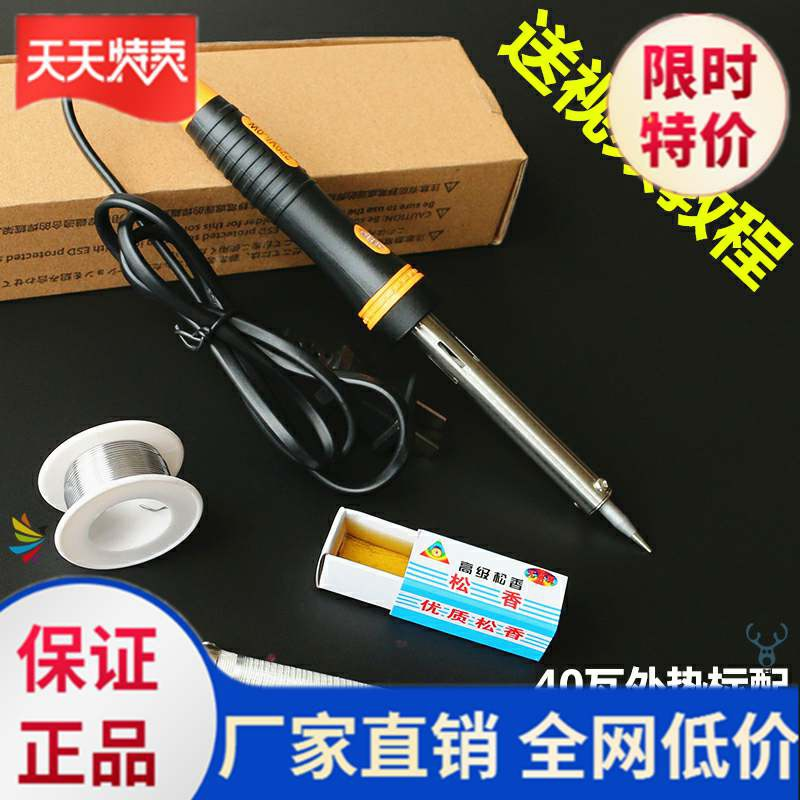 。 Electric welding pen student electric mule paste electric soldering iron tool kit manual welding luotie electric welding table welder.