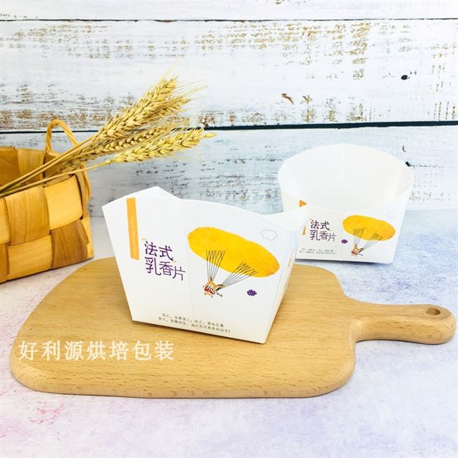 Xiangpian box, milk wrapper, 100 pieces of frankincense bread, French bag, bread and noodles