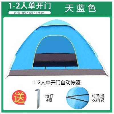 遮阳棚神器大型多功能我要买通风的海滩儿童室内帐篷防雨户外加厚